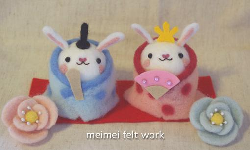 すべての折り紙 ひな祭り 折り紙 飾り : で楽しむひな祭り~折り紙 ...